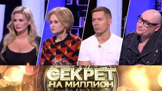 Коварные болезни.Коварные болезни.НТВ.Ru: новости, видео, программы телеканала НТВ