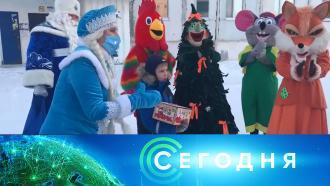 13 января 2021 года. 19:00.13 января 2021 года. 19:00.НТВ.Ru: новости, видео, программы телеканала НТВ