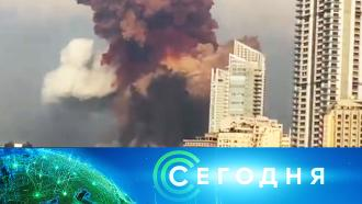13 января 2021года. 08:00.13 января 2021года. 08:00.НТВ.Ru: новости, видео, программы телеканала НТВ