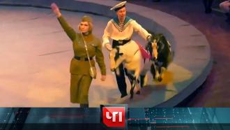 13января 2021года.13января 2021года.НТВ.Ru: новости, видео, программы телеканала НТВ