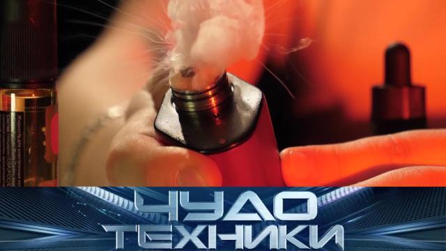 Действительноли вейпы иэлектронные сигареты смертельно опасны? «Чудо техники»— 24января на НТВ.НТВ.Ru: новости, видео, программы телеканала НТВ