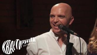 Александр Шоуа на «Квартирнике НТВ уМаргулиса»— 23января на НТВ