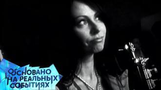 Куда пропала певица Марина Хлебникова ипочему ее нужно срочно спасать? «Основано на реальных событиях»— 24января
