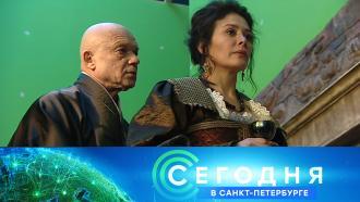 13 января 2021 года. 19:40.13 января 2021 года. 19:40.НТВ.Ru: новости, видео, программы телеканала НТВ