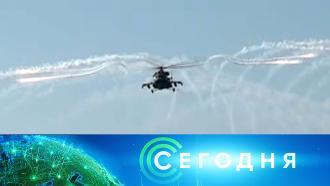 14января 2021года. 13:00.14января 2021года. 13:00.НТВ.Ru: новости, видео, программы телеканала НТВ