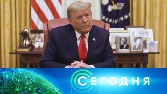 14января 2021года. 16:00.14января 2021года. 16:00.НТВ.Ru: новости, видео, программы телеканала НТВ