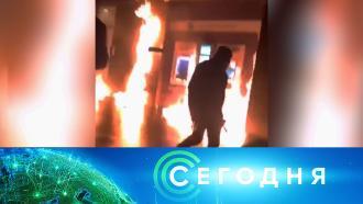 14января 2021 года. 19:00.14января 2021 года. 19:00.НТВ.Ru: новости, видео, программы телеканала НТВ