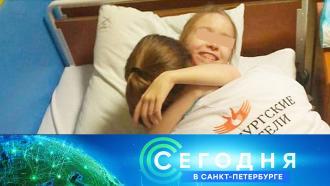 14 января 2021 года. 19:20.14 января 2021 года. 19:20.НТВ.Ru: новости, видео, программы телеканала НТВ