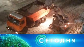 14 января 2021 года. 08:00.14 января 2021 года. 08:00.НТВ.Ru: новости, видео, программы телеканала НТВ