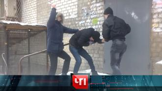 14января 2021года.14января 2021года.НТВ.Ru: новости, видео, программы телеканала НТВ