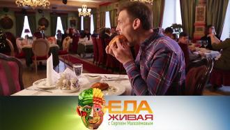 Можноли есть пироги без вреда для фигуры истоитли переплачивать за гречку? «Живая еда»— 23января на НТВ