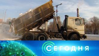 15 января 2021 года. 16:00.15 января 2021 года. 16:00.НТВ.Ru: новости, видео, программы телеканала НТВ
