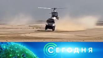 15 января 2021 года. 19:00.15 января 2021 года. 19:00.НТВ.Ru: новости, видео, программы телеканала НТВ