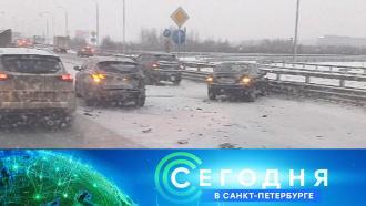 15 января 2021 года. 19:20.15 января 2021 года. 19:20.НТВ.Ru: новости, видео, программы телеканала НТВ