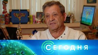 15января 2021года. 08:00.15января 2021года. 08:00.НТВ.Ru: новости, видео, программы телеканала НТВ