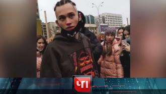 15января 2021года.15января 2021года.НТВ.Ru: новости, видео, программы телеканала НТВ