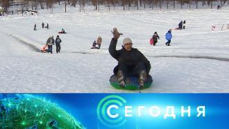 16января 2021года. 10:00.16января 2021года. 10:00.НТВ.Ru: новости, видео, программы телеканала НТВ