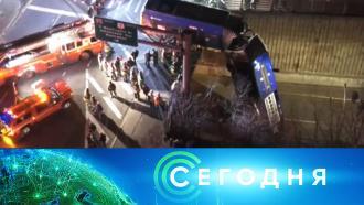 16 января 2021 года. 08:00.16 января 2021 года. 08:00.НТВ.Ru: новости, видео, программы телеканала НТВ