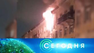 17 января 2021 года. 10:00.17 января 2021 года. 10:00.НТВ.Ru: новости, видео, программы телеканала НТВ