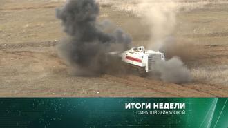 17января 2021года.17января 2021года.НТВ.Ru: новости, видео, программы телеканала НТВ