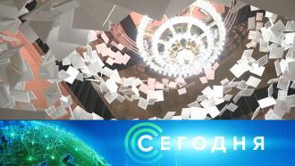 18 января 2021 года. 10:00.18 января 2021 года. 10:00.НТВ.Ru: новости, видео, программы телеканала НТВ