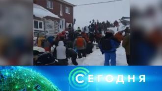 18 января 2021 года. 16:00.18 января 2021 года. 16:00.НТВ.Ru: новости, видео, программы телеканала НТВ