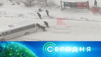 18января 2021года. 08:00.18января 2021года. 08:00.НТВ.Ru: новости, видео, программы телеканала НТВ
