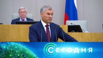 19 января 2021 года. 13:00.19 января 2021 года. 13:00.НТВ.Ru: новости, видео, программы телеканала НТВ