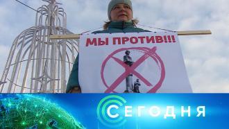 19января 2021года. 16:00.19января 2021года. 16:00.НТВ.Ru: новости, видео, программы телеканала НТВ