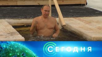 19 января 2021 года. 19:00.19 января 2021 года. 19:00.НТВ.Ru: новости, видео, программы телеканала НТВ