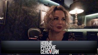 Тайное возвращение Марии Максаковой вРоссию— суперэксклюзив «Новых русских сенсаций»