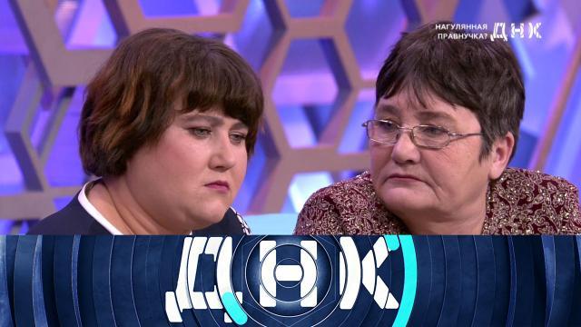 «Нагулянная правнучка?».«Нагулянная правнучка?».НТВ.Ru: новости, видео, программы телеканала НТВ