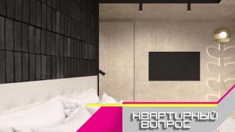 Светлая спальня снамеком на лофт— 23января в«Квартирном вопросе»
