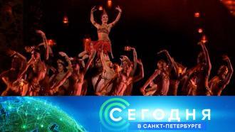 19 января 2021 года. 19:20.19 января 2021 года. 19:20.НТВ.Ru: новости, видео, программы телеканала НТВ