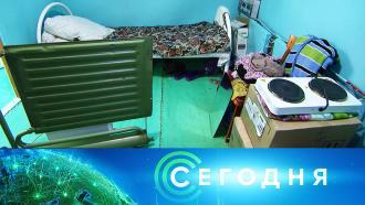 20 января 2021 года. 10:00.20 января 2021 года. 10:00.НТВ.Ru: новости, видео, программы телеканала НТВ
