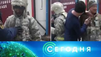 20 января 2021 года. 13:00.20 января 2021 года. 13:00.НТВ.Ru: новости, видео, программы телеканала НТВ