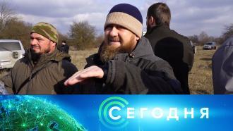 20января 2021года. 16:00.20января 2021года. 16:00.НТВ.Ru: новости, видео, программы телеканала НТВ