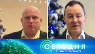 20 января 2021 года. 16:15.20 января 2021 года. 16:15.НТВ.Ru: новости, видео, программы телеканала НТВ