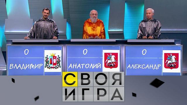 Выпуск от 23января 2021года.Участники:.НТВ.Ru: новости, видео, программы телеканала НТВ