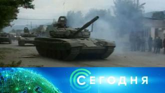 21января 2021года. 16:00.21января 2021года. 16:00.НТВ.Ru: новости, видео, программы телеканала НТВ