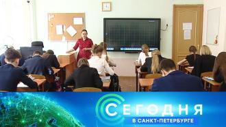 21 января 2021 года. 19:20.21 января 2021 года. 19:20.НТВ.Ru: новости, видео, программы телеканала НТВ