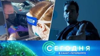 21января 2021года. 19:00.21января 2021года. 19:00.НТВ.Ru: новости, видео, программы телеканала НТВ