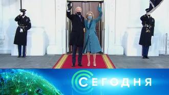 21 января 2021 года. 08:00.21 января 2021 года. 08:00.НТВ.Ru: новости, видео, программы телеканала НТВ