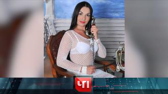 21января 2021года.21января 2021года.НТВ.Ru: новости, видео, программы телеканала НТВ
