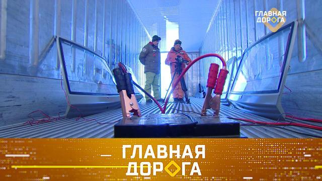 Дайджест от 23 января 2021 года.Недостатки стекол с обогревом, поиск угнанного автомобиля и противобуксовочные накладки.НТВ.Ru: новости, видео, программы телеканала НТВ