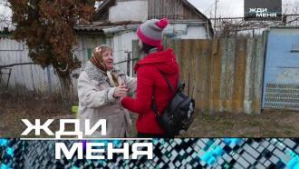 Выпуск от 22 января 2021 года.Выпуск от 22 января 2021 года.НТВ.Ru: новости, видео, программы телеканала НТВ