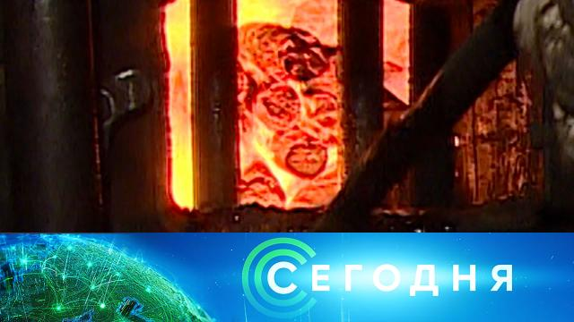 22января 2021года. 10:00.22января 2021года. 10:00.НТВ.Ru: новости, видео, программы телеканала НТВ