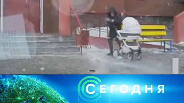 22января 2021года. 16:00.22января 2021года. 16:00.НТВ.Ru: новости, видео, программы телеканала НТВ