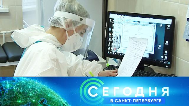 22 января 2021 года. 19:20.22 января 2021 года. 19:20.НТВ.Ru: новости, видео, программы телеканала НТВ