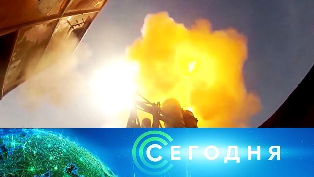 22 января 2021 года. 08:00.22 января 2021 года. 08:00.НТВ.Ru: новости, видео, программы телеканала НТВ